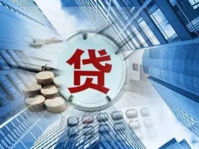 央行再发声:维护房地产市场健康发展有何深意?房贷变化正起